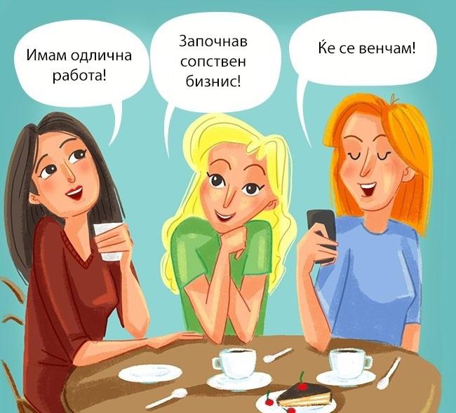 (5)kako-da-gi-prezhiveete-4-te-krizi-vo-zhivotot-so-koi-sekoj-se-soochuva-kafepauza.mk