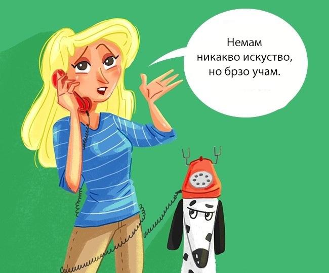 (6)kako-da-gi-prezhiveete-4-te-krizi-vo-zhivotot-so-koi-sekoj-se-soochuva-kafepauza.mk