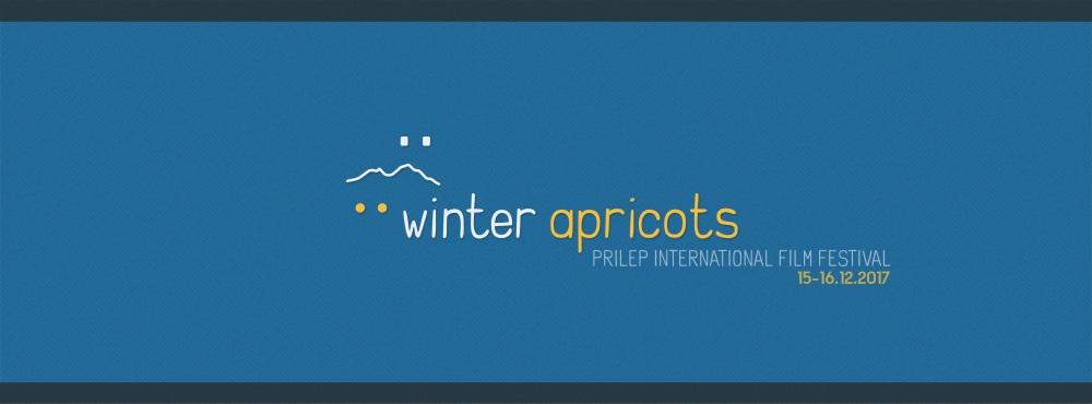 Второ издание на Winter Apricots – меѓународен фестивал на краткометражни филмови во Прилеп