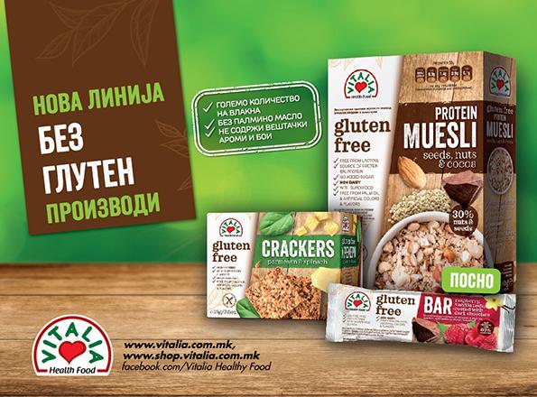 (2) pms-ili-zoshto-ne-mozhesh-da-prestanesh-da-jadesh-www.kafepuza.mk