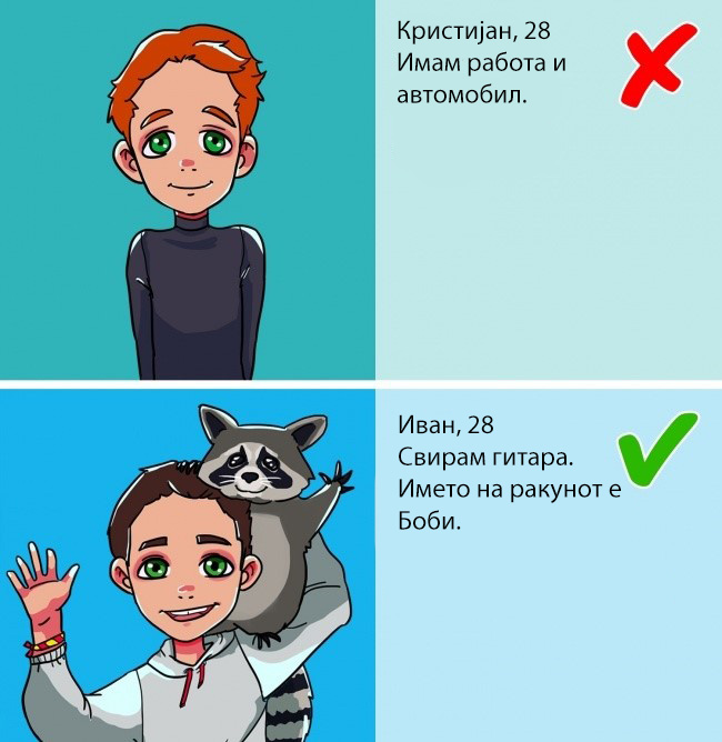 (3)8-soveti-od-lugje-koi-ja-pronashle-svojata-ljubov-onlajn-kafepauza.mk