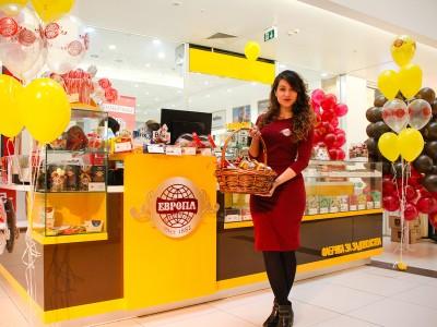 Отворена нова продавница на ЕВРОПА во Skopje City Mall