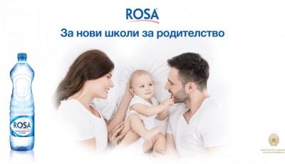 Роса Школи за родителство – современ начин за справување со сите предизвици на идните родители