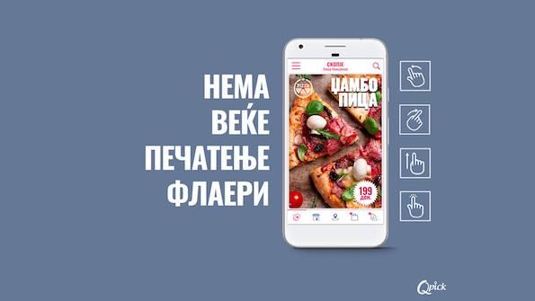 Qpick ја лансира првата мобилна апликација за паметен шопинг