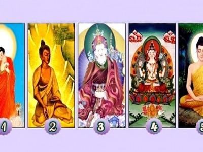 Одберете еден Буда и ѕирнете во вашата иднина