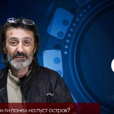 Steffonator: 90 секунди со Кирил Поп Христов!
