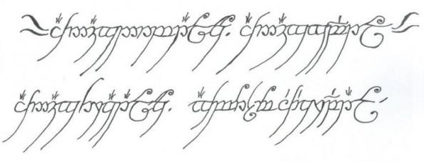 """Ретка снимка од Џ. Р. Р. Толкин како ја чита поемата """"Еден прстен"""""""